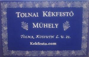 A Tolnai Kékfestő Műhely és Múzeum logója